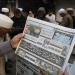 أهم ما جاء في الصحف الباكستانية 29-8-2016