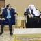 رئيس البرلمان العراقي يصل إلى الرياض في زيارة رسمية