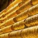 الذهب يتجه لأول خسارة أسبوعية في 6 أسابيع