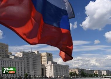 الدفاع الروسية: روسيا وميانمار تعملان على تعزيز التعاون العسكري