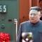 كيم جونغ أون قد يزور روسيا الأسبوع المقبل