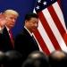 المصرف المركزي الصيني: قرار أمريكا
