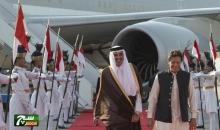 مبادرة قطرية لتطوير 5 مطارات في باكستان