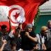 تونس... احتجاجات في