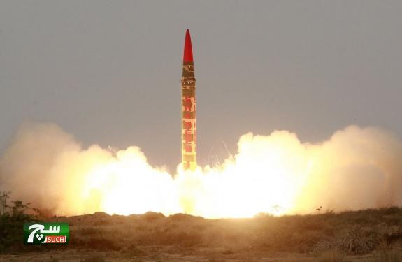 باكستان تعلن نجاحها في اختبار صاروخ باليستي قادر على حمل رأس نووي  (فيديو)