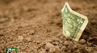 أيام الدولار معدودة...وسائل إعلام تتحدث عن عودة العالم إلى المعيار الذهبي