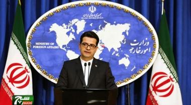الخارجية الإيرانية: التحقيقات الأولية تشير إلى تعرض ناقلة النفط للاستهداف مرتين