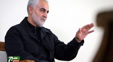 الموساد الإسرائيلي يعلن رسميا السبب الذي منعه من اغتيال قاسم سليماني