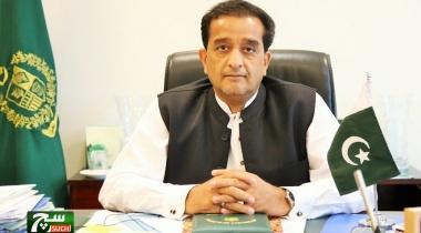 باكستان تحصل على أعلى منحة قدرها 200 مليون دولار من صندوق التعاون العالمي