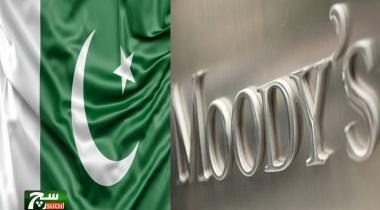 التحويلات في باكستان هي علامة إيجابية للاقتصاد