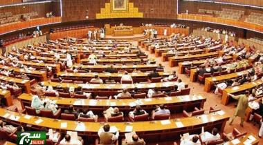 مجلس الشيوخ الباكستاني يرفض صفقة القرن
