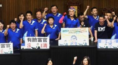 المعارضة التايوانية تحتل البرلمان مجددا بعد اشتباكات