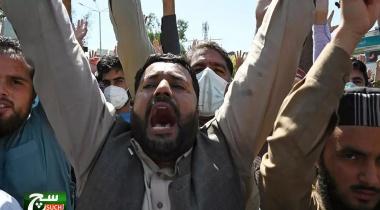 اتفاقٌ مع الحكومة يُنهي احتجاجات دامية لـ«لبيك باكستان»