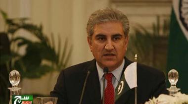 وزير خارجية باكستان يؤكد على تطوير العلاقات الاقتصادية والتجارية مع ايران