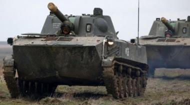 تنسيق أميركي أوروبي مكثف دعما لأوكرانيا في مواجهة روسيا