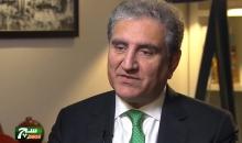 باكستان تدعو المجتمع الدولى للتخلى عن مفاهيم الحرب الباردة