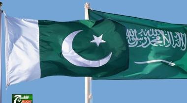 باكستان والسعودية تبحثان دعم العلاقات الثنائية