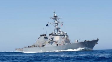 موسكو تتابع تحركات مدمرة أمريكية بعد دخولها للبحر الأسود
