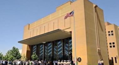إغلاق السفارة الأمريكية في كابل اثر ارتفاع إصابات كورونا بين الموظفين
