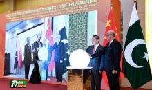 الصين وباكستان تحتفلان بالذكرى الـ70 لإقامة العلاقات الدبلوماسية